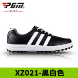 Buy Pgm Men S Ultra Soft Waterproof Golfing Shoes Black White Three Bar White Online China