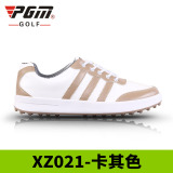 Price Comparisons Of Pgm Men S Ultra Soft Waterproof Golfing Shoes Casual Cloth Color