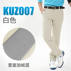 Where Can You Buy Pgm Top Design Golf Pants Ultra Thin Men Fashion Trousers Quick Dry Breathble Newest White Intl