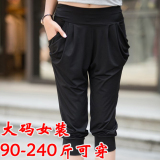 Plus Fertilizer To Increase The Fat Sister Plus Size Women S 2016 Summer Pants Female Loose Casual Pants 200 Catty 220 Catty Nv Black For Sale