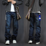 Buy Spring Summer New Style Men S Trousers Straight Leg Loose Fit Jeans Online