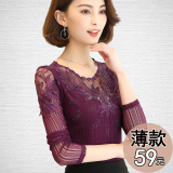 Compare Prices For Winter Versatile Mesh Female Chun Qiu Zhuang Blouse Long Sleeve Base Shirt Purple