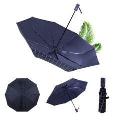 Premium Automatic Men Umbrella Intl For Sale