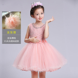 Where To Shop For Princess Dress Girls Dress Spring And Summer New Style Vest Lace Children S Skirt Flower G*rl Dress Wedding Dress Tutu Dress Pink Vest To Send Flowers Hair Band
