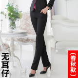 New Gray Women S Slim Fit Straight Business Work Clothes Trousers Black No Ear Skirt Spring And Autumn Black No Ear Skirt Spring And Autumn