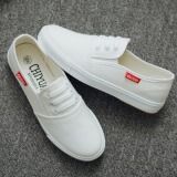 For Sale Pudding Korea Korean Fashion Female Canvas Flat Leisure White Shoes Intl