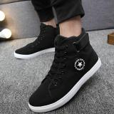 Lowest Price Pudding Korea Korean Fashion Men S Casual Canvas Sports Shoes Black