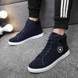 Purchase Pudding Korea Korean Fashion Men S Casual Canvas Sports Shoes Blue Online