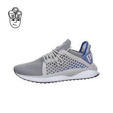 Compare Price Puma Tsugi Netfit Running Shoes Men 36462901 Sh On United States