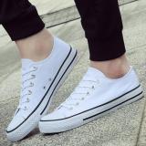 Qizhef Mens Canvas Vulcanized Shoe White Intl In Stock