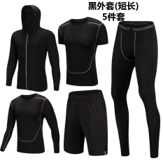 Compare Price Men S Three Piece Breathable Sports Suit Black Jacket Short Length 5 Sets Black Jacket Short Length 5 Sets Oem On China