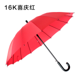 Great Deal Red Wedding Long Wedding Bride Umbrella Long Red