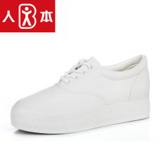 Best Deal Renben Female Elevator Thick Bottomed Sneakers Canvas Shoes White