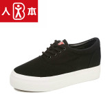 Best Rated Renben Female Elevator Thick Bottomed Sneakers Canvas Shoes White And Black