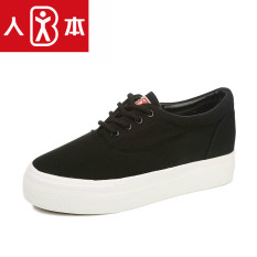 Lowest Price Renben Female Elevator Thick Bottomed Sneakers Canvas Shoes White And Black