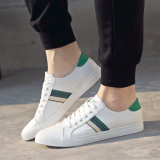 Great Deal Renben Male Summer Breathable Student Men Casual Shoes Canvas Shoes White And Green