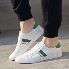 Buy Renben Male Summer Breathable Student Men Casual Shoes Canvas Shoes White And Green