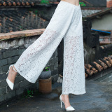 Buy Retro Jacquard Origional New Style Flare Wide Leg White Cheap On China