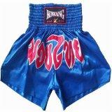 Retro Muay Thai Shorts Polyster Kick Boxing Mma K1 Pants 6Colors S Xxl Intl For Sale Online