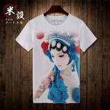 How To Get Chinese Emperor Dragon Robe T Shirt 22 22