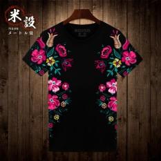 List Price Chinese Emperor Dragon Robe T Shirt 24 24 Oem