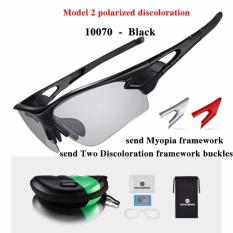 Wholesale Rockbros Polarized Photochromic Cycling Glasses Bike Glasses Outdoor Sports Mtb Bicycle Sunglasses Goggles Eyewear Myopia Frame Two Models Intl