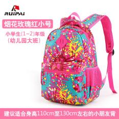 Sale Rui Brand Female Children S Sch**L Bags Grade Kindergarten Light Shoulder Fireworks Rose Red Trumpet Oem Online