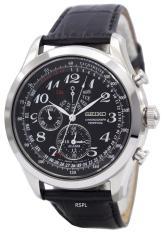 Seiko Chronograph Perpetual Spc133P1 Men S Watch Seiko Discount
