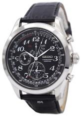 Price Comparisons For Seiko Chronograph Perpetual Spc133P1 Men S Watch