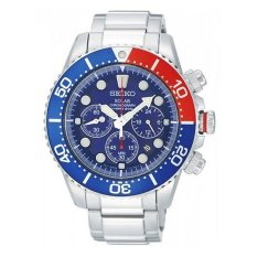 Get The Best Price For Seiko Chronograph Solar Diver Watch Ssc019P1