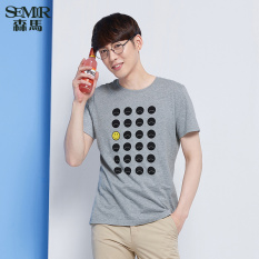 Price Semir Summer New Men Cotton Casual Print Knitted T Shirt Grey Semir China