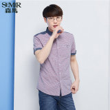 Price Semir Summer New Men Korean Casual Check Cotton Square Neck Short Sleeve Shirts Red On China