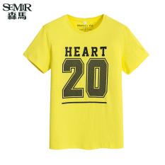 Price Semir Summer New Men Korean Casual Letter Cotton Crew Neck Short Sleeve T Shirts Yellow Online China