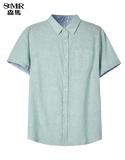 Semir Summer New Men Korean Casual Plain Linen Square Neck Short Sleeve Shirts Green Review