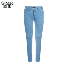 Semir Summer New Women Medium Low Waist Skinny Jeans Light Blue Shop