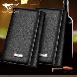 Discount Septwolves Key Bag Men Leather Men S Leather Car Key Cases Key Card Package Female Multifunction Keychain