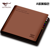 Retail Price Septwolves Leather Men S Cross Business Men S Bag Wallet A Paragraph Yellow Brown A Paragraph Yellow Brown