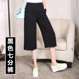 Men S Casual Female Thin Loose Fit Shorts Wide Leg Pants Black Coupon Code
