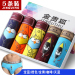 Men S Breathable Plus Size Modal Brief 5Pcs Colorful Cartoon Colorful Cartoon Shopping