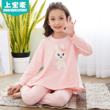 Buy Shanbaomay Cotton Spring And Autumn Long Sleeved Tracksuit Girls Pajamas Shanbaomay Online