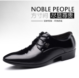Versatile Men Winter New Shoes And Leather Shoes 1722 Black 1722 Black On Line