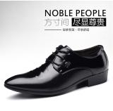 Sale Versatile Men Winter New Shoes And Leather Shoes 1722 Black 1722 Black