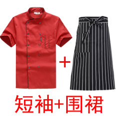Short Sleeved Restaurant Hotel Kitchen Uniforms Chef Overalls Wine Red Color Short Sleeved Striped Apron Price Comparison