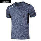 Loose Men Summer Fitness Clothing Quick Drying Clothes Round Neck Shirt Short Sleeved Sports T Shirt 756 Navy Blue 756 Navy Blue Discount Code