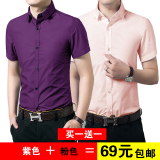 Compare Prices For Short Sleeved Summer Shirt Men S Shirt Purple Pink