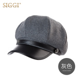 Recent Siggi Korean Style Wool It Female Day Beret Cap Hat Gray