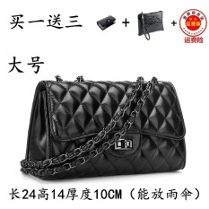 Deals For Minimalist Spring And Summer On The Quilted Chain Bag Small Bag Wear Leather Chain Black Large