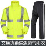 Price Comparisons For Skynet Traffic Reflective Security Patrol Rain Pants Electric Car Raincoat Conventional Fluorescent Yellow With A Black Rain Pants Hat Conventional Fluorescent Yellow With A Black Rain Pants Hat