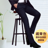 Slim Fit Men Suit Pants Work Office Formal Black Pants Casual Mens Business Trousers Intl Compare Prices