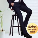Retail Slim Fit Men Suit Pants Work Office Formal Black Pants Casual Mens Business Trousers Intl